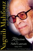 Cover for Naguib Mahfouz at Sidi Gaber