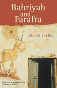 Cover for Bahariyah and Farafra