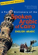 Cover for A Pocket Dictionary of the Spoken Arabic of Cairo