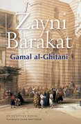 Cover for Zayni Barakat