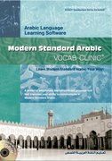 Cover for Modern Standard Arabic
