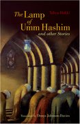 Cover for The Lamp of Umm Hashim