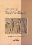 Cover for Artists in the Old Kingdom