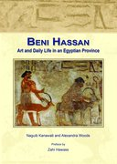 Cover for Beni Hassan