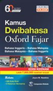 Cover for Kamus Dwibahasa Oxford Fajar