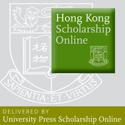 Hong Kong Scholarship Online - Economics and Finance