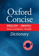 Cover for Concise English- Swahili dictionary