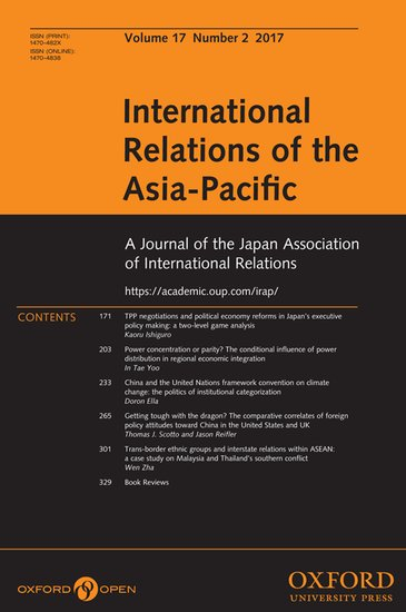 International Relations of the Asia-Pacific - Keisuke Iida