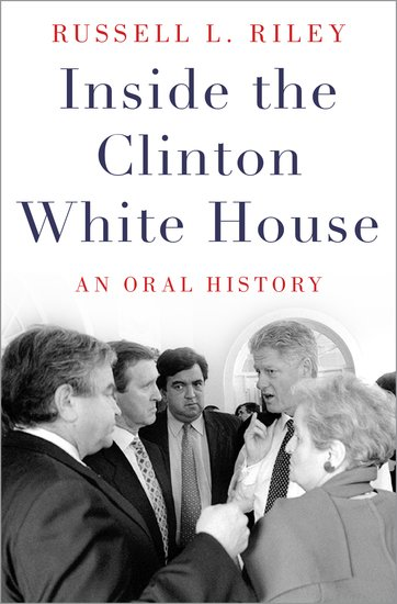 inside the clinton white house essay The paperback of the hillary rodham clinton:  their years in the white house are their sole  inside the pentagon papers addresses legal and moral issues.