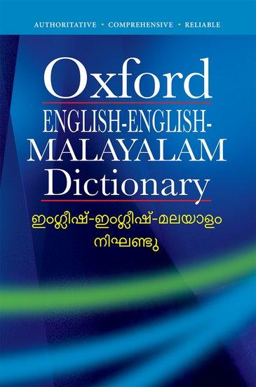 English-English-Malayalam Dictionary
