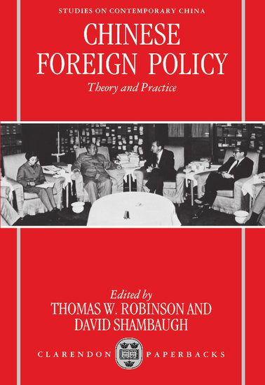 Chinese Foreign Policy - Thomas W. Robinson; David