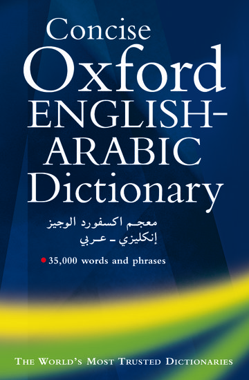 the concise oxford english-arabic dictionary of current usage - n  s  doniach