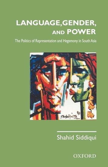 power behind discourse