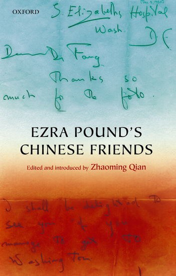 appreciation of ezra pound's in a Between 1995 and 1997 the effective exchange rate of the pound sterling appreciated by 20% what factors might explain this increase in the value.