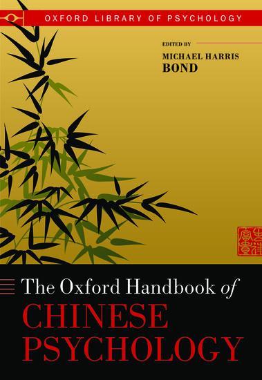 oxford handbook of aesthetics