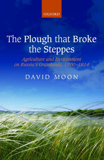 Картинки по запросу david moon plough