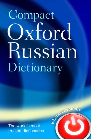 Girl with russian translation general information resources