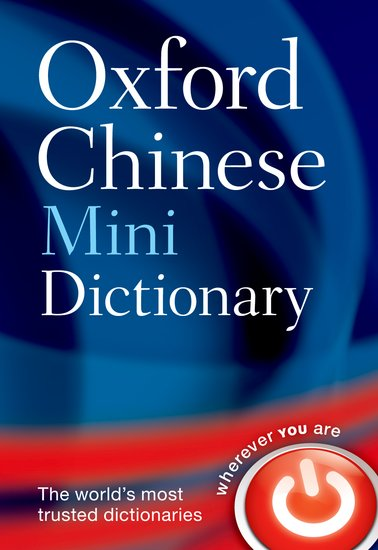 oxford english mini dictionary online