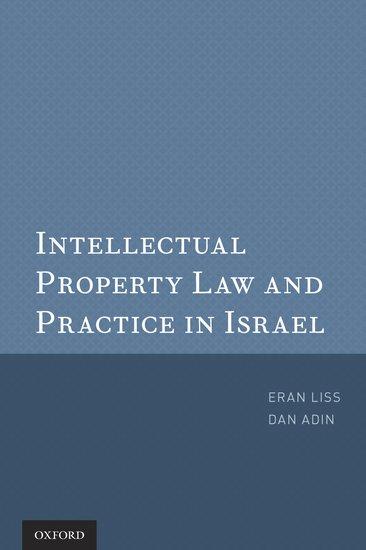 Intellectual Property Law Change Us