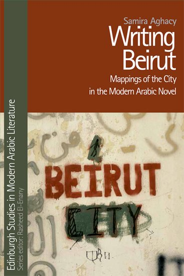 Welcome to beirut essays