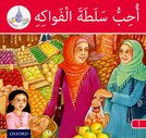 Arabic Club Readers Red A Band: I Like Fruit Salad