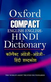 Compact English-English-Hindi Dictionary