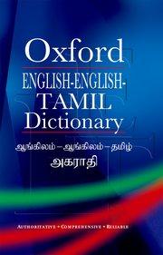 english english tamil dictionary v murugan v jayadevan oxford