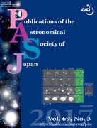 Cover for Publications of the Astronomical Society of Japan