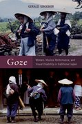 Cover for Goze - 9780190259044
