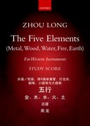 Cover for Five Elements