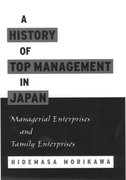 Cover for A History of Top Management in Japan