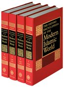 Cover for The Oxford Encyclopedia of the Modern Islamic World
