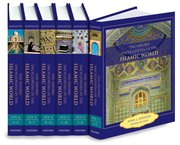 Cover for The Oxford Encyclopedia of the Islamic World