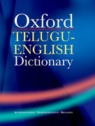 Cover for A Telugu-English Dictionary
