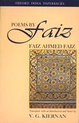 Cover for Poems by Faiz