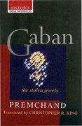 Cover for Gaban