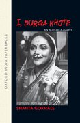 Cover for I, Durga Khote