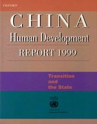 Cover for China Human Development Report 1999