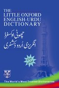 Cover for The Little Oxford English-Urdu Dictionary