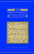 Cover for The Vernacular Qur