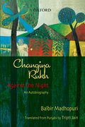 Cover for Changiya Rukh