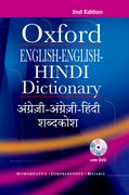 Cover for English-English-Hindi Dictionary