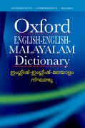 Cover for English-English-Malayalam Dictionary
