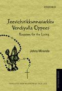 Cover for Jeevichirikkunnavarkku Vendiyulla Oppees
