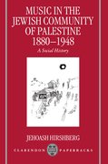 Cover for Music in the Jewish Community of Palestine 1880-1948