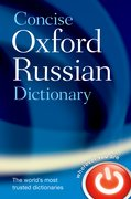 Cover for Concise Oxford Russian Dictionary