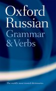 Cover for The Oxford Russian Grammar and Verbs