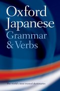 Cover for Oxford Japanese Grammar and Verbs