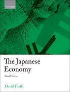 Cover for The Japanese Economy