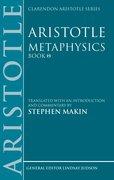 Cover for Aristotle: Metaphysics Theta